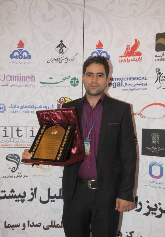 علی محمد طاعتی
