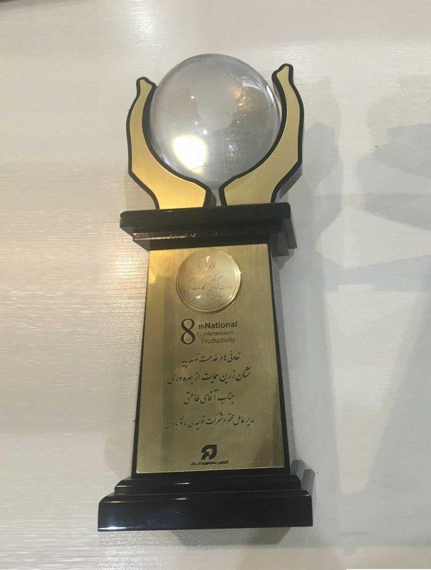 جایزه-جهاد-کشاورزی